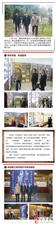望江县供电公司到安庆皖江中等专业学校考察交流