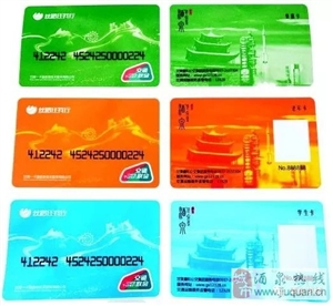 www.188bet.com城区公交IC卡办理、充值地点有变动~