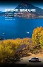 被一片湖惊艳到是种什么体验?