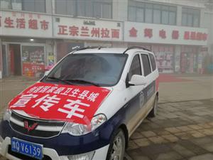 """遂平县食药监局创国卫开展""""两小""""专项整治成效显著"""