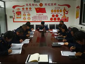 甘州区工商质监局滨河新区分局组织开展理论学习应知应会知识测试