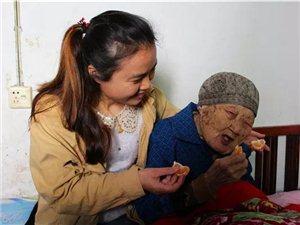 丰都人 | 她,细心照顾年迈外婆十余载