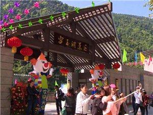 第一批重庆市智慧旅游景区——丰都有3处光荣上榜!
