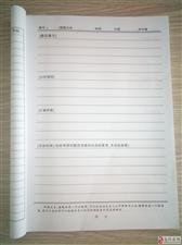 学生纠错本定制 错题集印刷 学生作业本笔记本印制厂家选双丰有惊喜