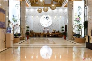 你知道距离栾川最近的温泉在哪里吗?
