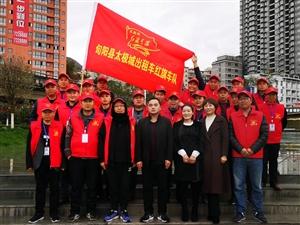 """热烈祝贺:安康地区首个""""红旗车队""""成立了!"""