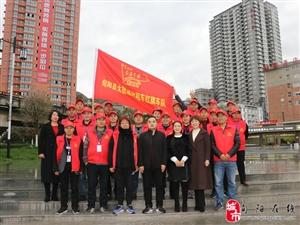"""安康地区首个""""红旗车队""""成立了!"""