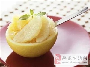 柚子千万别和它一起吃,伤肝还伤肺!爱吃柚子的赶紧看看
