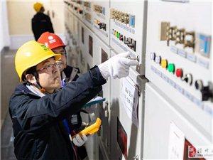 滑县温暖过冬有保障,迎峰度冬保供电(组图)