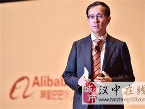 张勇:如今已没有纯粹实体店,必须拥抱互联网
