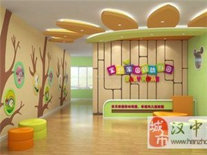 新华时评:办幼儿园不是为了发财的