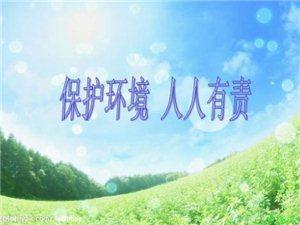 """青白江""""三大战役""""打好大气、水、土壤污染防治!"""
