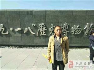 这是我爸爸,请大家帮忙转发病人刘玉红男53岁