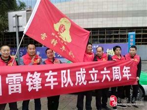 庆祝陕西旬运集团雷锋出租车队成立六周年