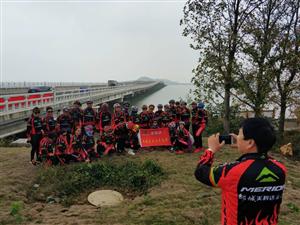 20181112:美利达车友骑游太湖(第三天)《3》