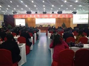 乡村振兴|蓝田县召开县委中心组学习扩大会议