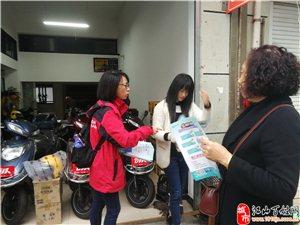 江山滴水公益开展五水共治群众满意度调查宣传活动