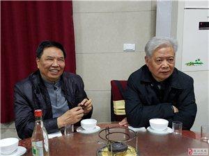 长江董滩口群2018冬季故乡联谊会取得圆满成功 / 梁春云