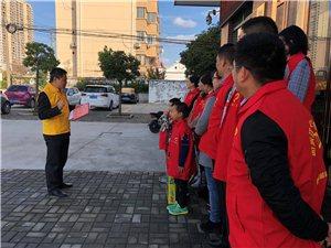 2018爱心助学之十五-江海义工走访马塘九总苴镇等四地学生