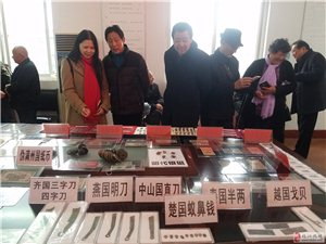 长江董滩口群收藏家熊新发钱币展中稀世珍宝亮相