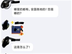 北京聚能教育加盟黑幕曝光!