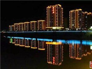 河南省各县城最新房价出炉,驻马店九县房价哪个排名第一?