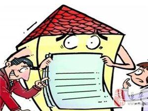 普法:订金、押金、保证金、违约金与定金之间的详细区别!
