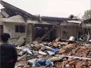 老城区废品收购站煤气罐发生爆炸,造成房屋倒塌,1人死亡…