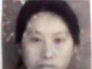 爱心寻找:请帮忙寻找17年前失踪的妈妈!