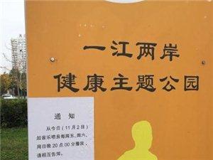 冬季汉江音乐喷泉的表演时间