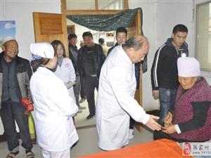 张家川康复中西医结合医院寒冬赴峡口村开展义诊活动受好评