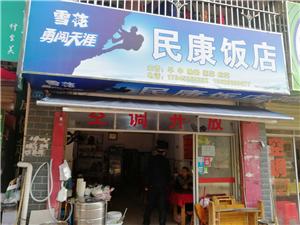 广安区城管执法局开展油烟污染专项整治行动