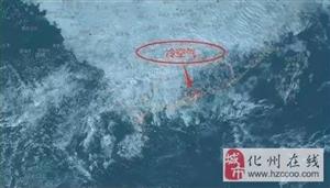 双台风正在酝酿,冷空气一波接一波,广东人挺住!