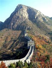无限极登山队登黄崖关长城怀古系列之六
