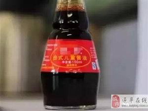 酱油不是越贵越好,认准瓶上关键词很重要