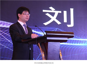 桐城在南京集中签约17个项目