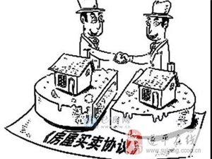 普法:农村宅基地权属争议,发生宅基地买卖纠纷如何解决?