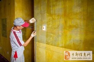 年底要不要装修新房?当你还在犹豫时,装修又涨价了!