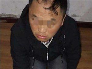 城固男子冒用他人身份证上网被拘留