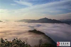 大别山――大美屋脊山,摄影家村