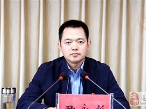 遂平县召开宣传思想工作会议,县委书记何冬做重要讲话