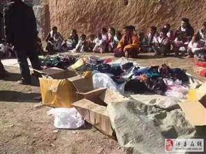 沛县金阳光公益协会联合城投国际购物广场棉衣捐赠活动倡议书