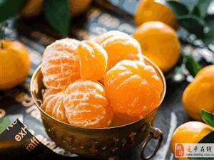 橘子尽量少吃, 最好不吃, 知道为什么吗? 早知早好