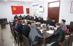 余华主持召开黄湖农场人居环境综合整治工作专项推进会