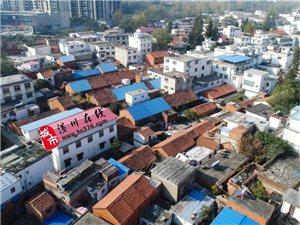大潢庄之城记 丹桂园旁边的菜市场,藏着老潢川的世外桃源...
