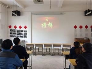 赣州市南康区第七中学:南康区第七中学党支部组织观看《榜样3》并开展专题