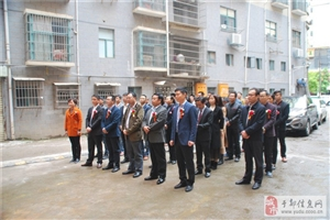 于都县新的社会阶层人士联谊会举行揭牌仪式