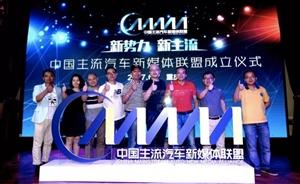 中国主流汽车总评榜揭晓 华晨中华V7荣膺年度品质SUV大奖