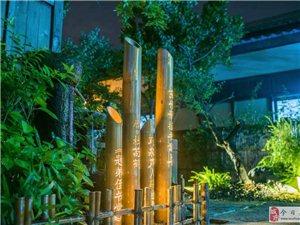 禅意文化拈花湾带你领略生活的美