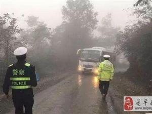 """遂平县:""""四个措施""""广泛开展冬季交通安全宣传"""